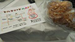 隣県のパン屋さん♪